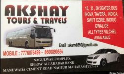 Akshay Tours & Travels
