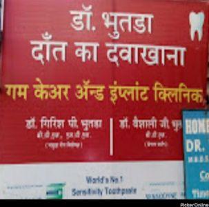 Dr. Bhutada Dental Clinic