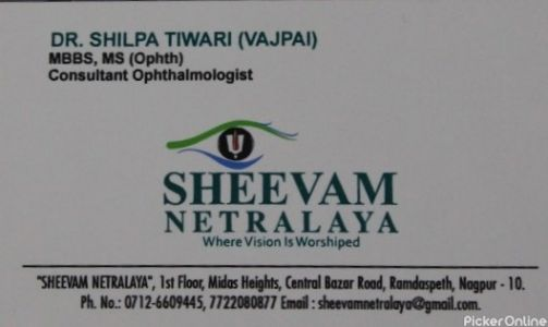 Sheevam Netralaya (Superspeciality Retina Eye Care Centre)