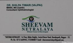 Sheevam Netralaya (Superspeciality Retina Eye Care Centre)