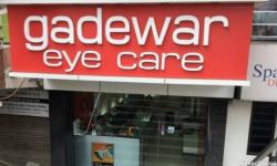 Gadewar Eye Care