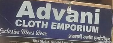 Advani Cloth Emporium