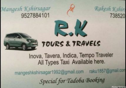 R K Tours & Travels