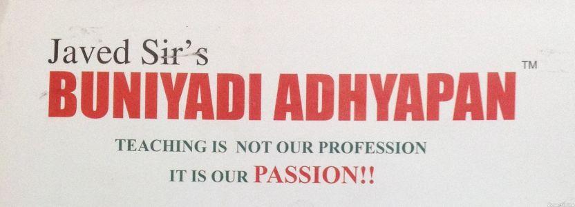Buniyadi Adhyapan