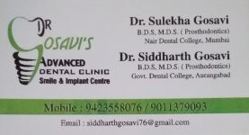 Dr. Gosavi's Advance Dental Clinic
