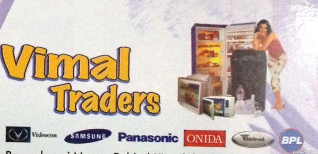 Vimal Traders