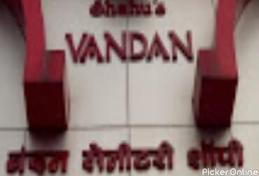 Vandan Sanitary Shop
