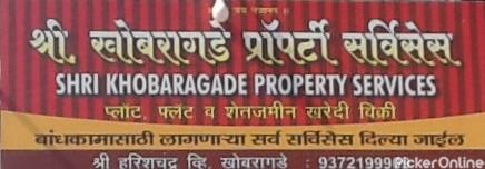 Shri Khobragade Property Services