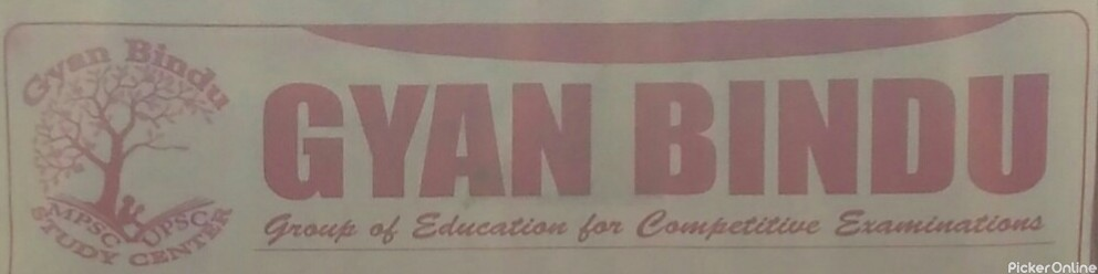 Gyan Bindu Group Of Education For Competitive Examination