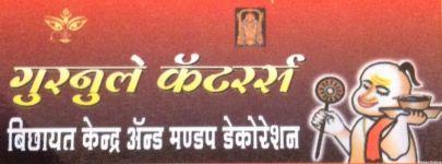 Gurnule Caterers Bichayat Kendra & Mandap Decorations