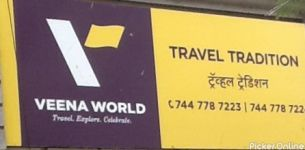 Veena World (Travel Tradition)