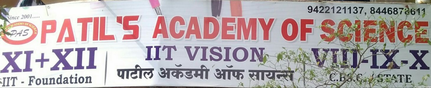 Patil's Academy Of Science