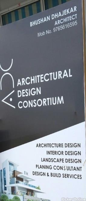 Architectural Design Consortium