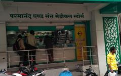 Parmanand & Sons Medical Stores