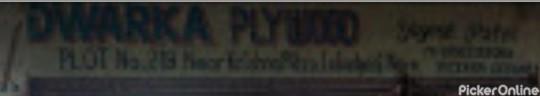 Dwarka Plywood