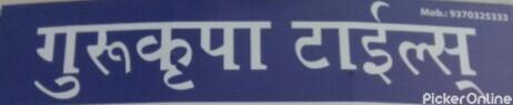 Gurukrupa Tiles