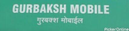 Gurubaksh Mobile Shop