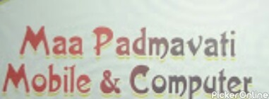 Maa Padmavati mobile & Computer