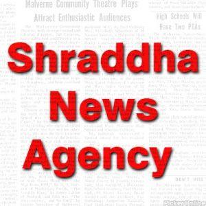 Shraddha News Agency