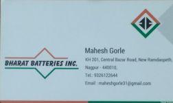 Bharat Batteries Inc.