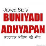 Javed Sir's Buniyadi Adhyapan