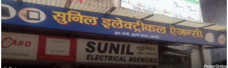 Sunil Electric Agency