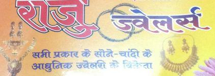 Raju Jewellers