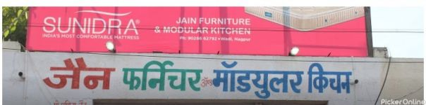 Jain furniture And Modular kitchen