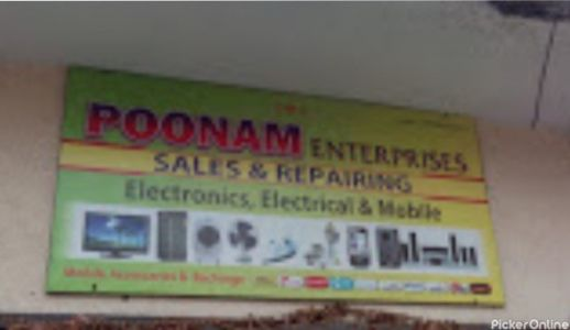 Poonam electronic And  Electrical