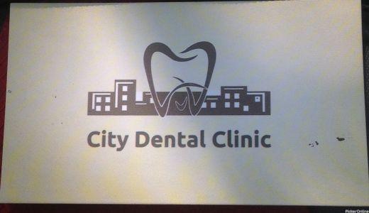 City dental clinic