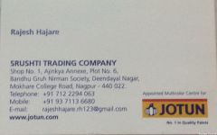 Srushti Trading Company