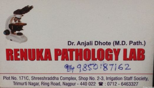 Renuka Pathology Lab