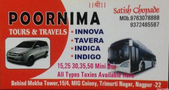 Poornima Travels
