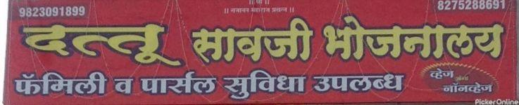 Datta Saoji Bhojnalaya