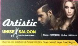 Artistic Unisex Saloon
