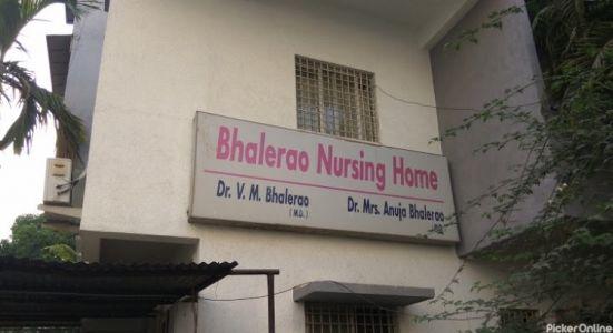 Dr. Balerao Nursing Home