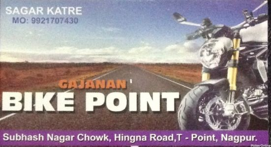Gajanan Bike Point