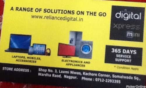 A Range Of Solutions On The Go