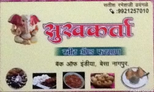 Sukhakarta Sweet And Farsan