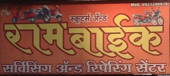 Ram Bike Servicing And Repairing Center