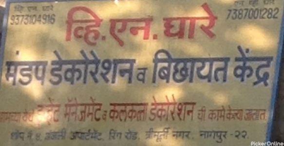 V. N. Ghare Mandap Decoration