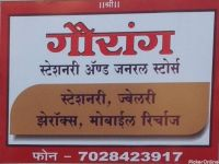 Gaurang Stationers And General Stores