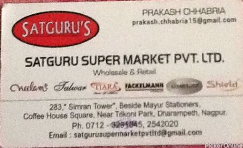 Satguru Super Market Pvt. Ltd.