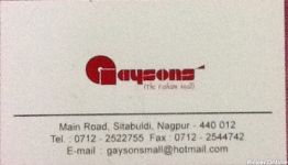 Gaysons The Fashion Mall