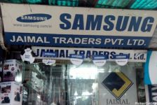Jaimala Traders Private Limited