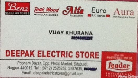 Deepak Electric Store