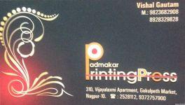 Padmakar Printing Press