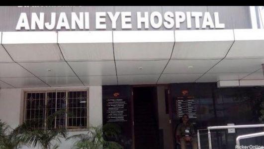 Anjani Eye Care Hospital