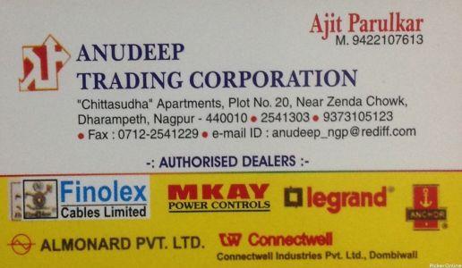 Anudeep Trading Corporation