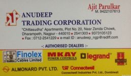 Anudeep Trading Corporation